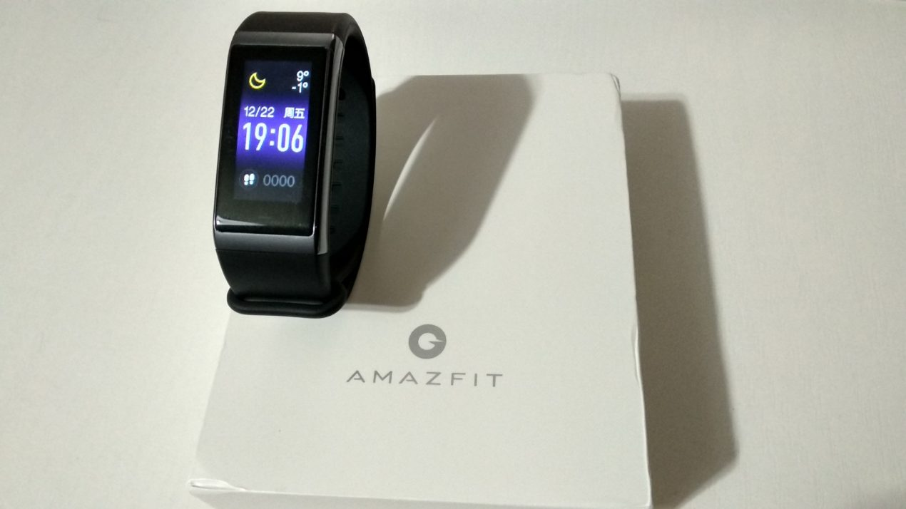 Amazfit Cor Officially Supports English With Xiaomi Mi Fit