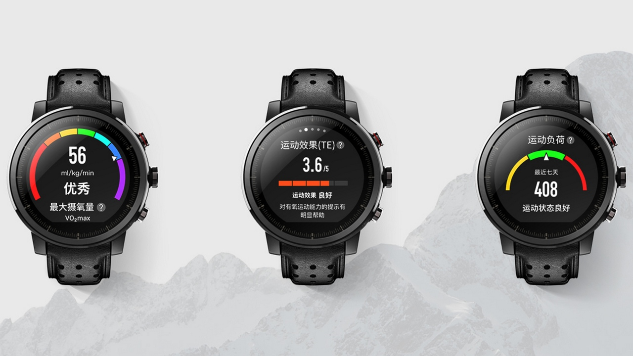 Xiaomi Backed Huami Announces Amazfit 2 Smartwatch Offers